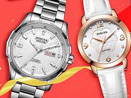 手表双旦页面