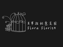 创意花园logo设计