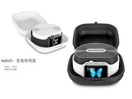 Apple watch Box  苹果手表充电收纳盒