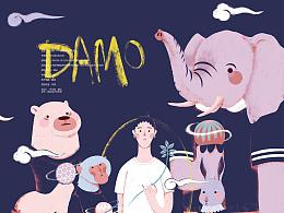 达摩计划-DAMO