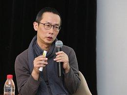 """对话蒋志:""""苦难能成为诗意的来源吗?"""