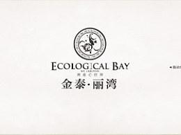 天津-金泰丽湾触摸屏界面设计