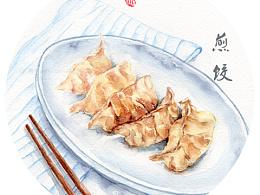 美食系列--煎饺