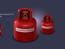 红色煤气罐钢笔临摹