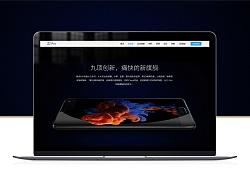 Z2 Pro 新旗舰专题页