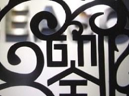 香港刘汶霭设计事务所 标志设计确认稿