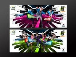 """嘻哈帮街舞2012""""耀""""暑期班品牌形象设计"""