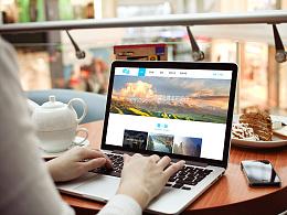 张家界自游旅游网站建设