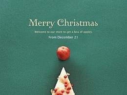 一个圣诞节海报的小创意