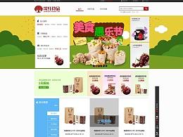 深红食品网页