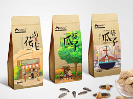 HMM韩梅梅零食包装设计(D&A创意www.duanad.com )