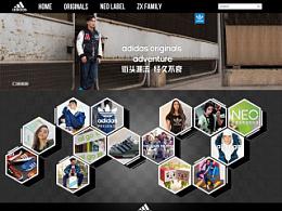 adidas首页(练习作)