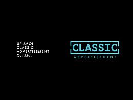 [Yii]LOGO-CLASSIC