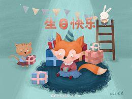 小狐狸过生日🎁