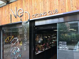 Neo Cycling Club Branding