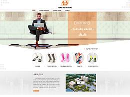 阿里巴巴国际站—袜子主页