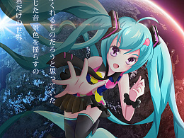 初音未来 [TELL YOUR WORLD] VERSION