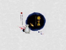 中国古雅品牌网站(即将上线)