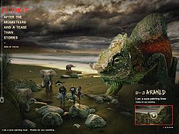 史前巨蜥(合成)