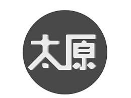 【字体】设计分享