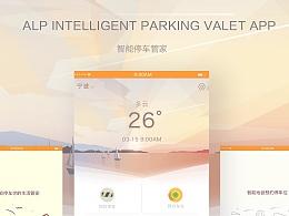 ALP 智能停车app界面