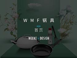首页-锅具厨房厨卫用品天猫淘宝京东首页设计 by Weeke