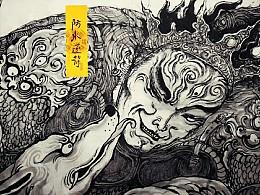 二郎神遛狗图
