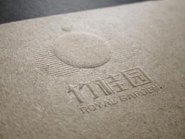 ROYAL GARDEN——竹桂园