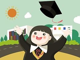 《再见,幼儿园》原创儿童插画