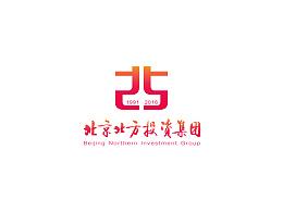 北京北方投资集团25周年庆典logo(已商用)