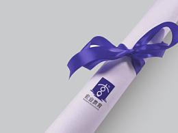 岳汇设计新案例-玄业青少年国学教育logo、vi品牌设计