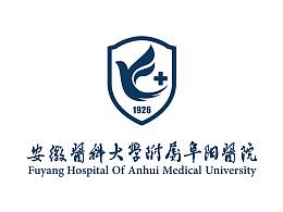 安徽医科大学附属阜阳医院LOGO设计