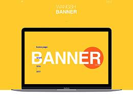 作品整理-7-banner (PC)