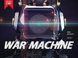 机械癖-WAR MACHINE // BINL