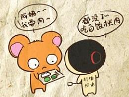 《怪ka猫--谬谬论》今日你吃饱饭未?