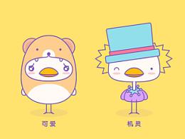 飞鹤吉祥物-小飞飞