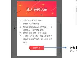 UFER产品的认证功能点说明文档