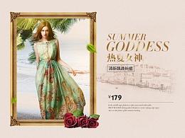 聚美优品4月女装活动页面