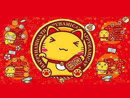 哈咪猫春节&红包表情
