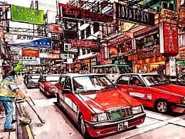 《香港》手绘合集