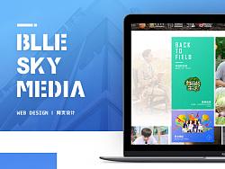 蓝天下传媒blle sky media 官网设计 企业官网