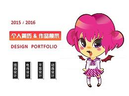 【我的动画,UI设计历程 - 2012-2016作品选】