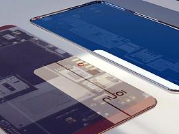 努比亚无边界手机设计——颜小顺
