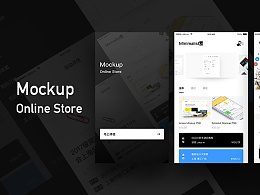 Mockup Online Store UIkits