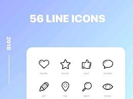 56个线性图标