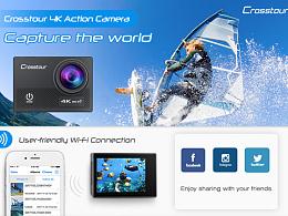 电商网页设计之运动相机