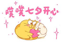 七夕开心小漫画