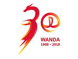 中国风 - 国际范   万达30周年logo设计提案