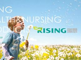 瑞恩rising品牌标志设计