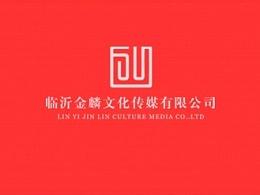 文化传媒公司标志设计